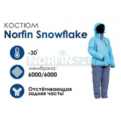 Женский зимний костюм Norfin Snowflake