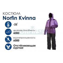 Зимний женский костюм Norfin Kvinna