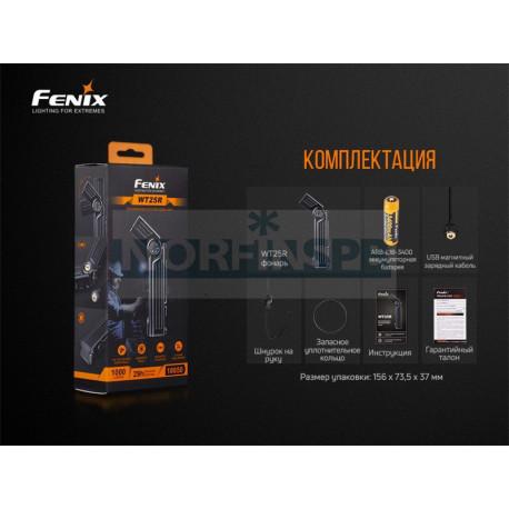 Фонарь Fenix WT25R (XP-L HI, ANSI 1000 lm, 18650)