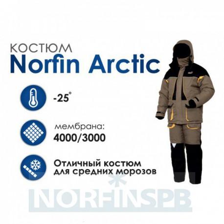 Зимний костюм Norfin Arctic 2 New