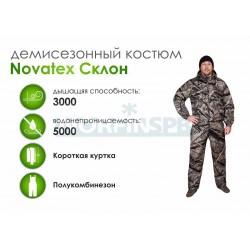 Демисезонный костюм Novatex Склон