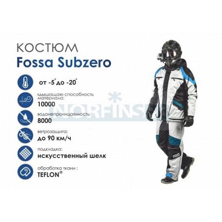Зимний костюм Fossa Subzero