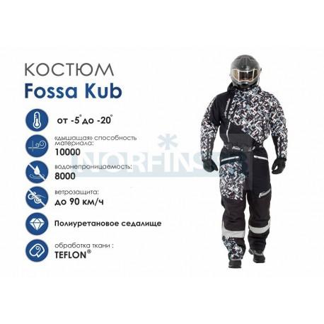 Зимний комбинезон Fossa Kub