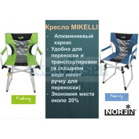 Складное кресло Norfin Mikelli NF