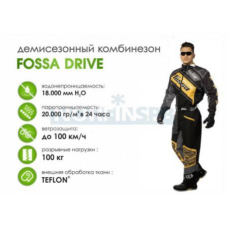 Летний комбинезон FOSSA DRIVE
