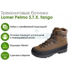 Треккинговые ботинки Lomer Pelmo S.T.X.