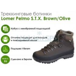 Треккинговые ботинки Lomer Pelmo S.T.X., Brown/olive
