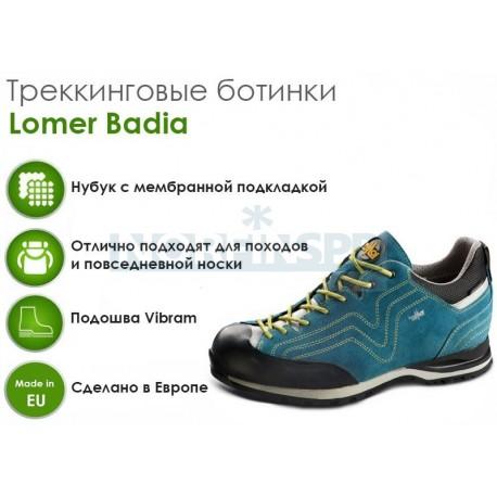 Треккинговые ботинки Lomer Badia, octane/celery