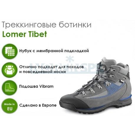 Треккинговые ботинки Lomer Tibet Grey/Baltic