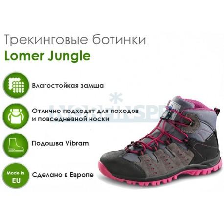 Треккинговые ботинки Lomer Jungle, grey/pink