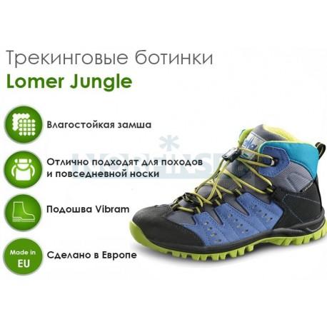 Детские треккинговые ботинки Lomer Jungle Junior, turchese/lime