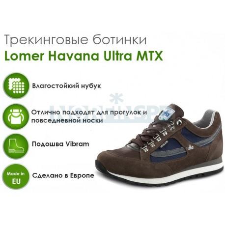 Треккинговые ботинки Lomer Havana Ultra MTX, root/blue/gray