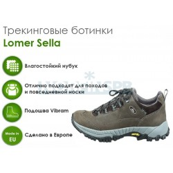 Треккинговые ботинки Lomer Sella M.T.X. New, Antacite