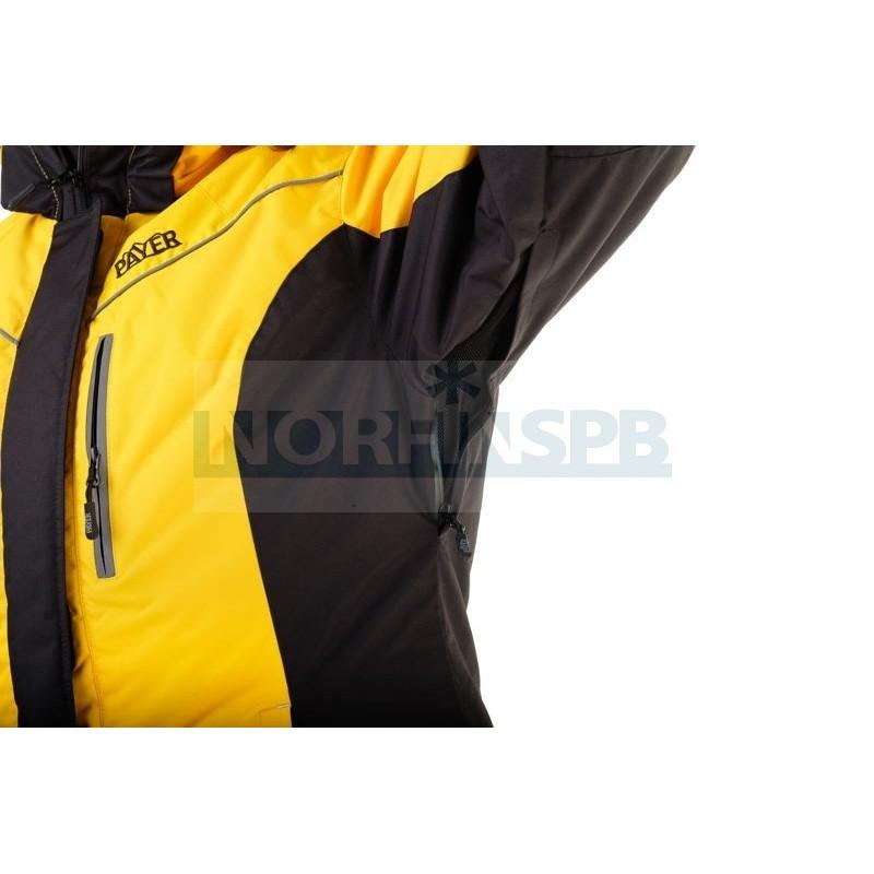 7def6576f457 Зимний женский мембранный костюм Novatex Грация желтый купить в ...