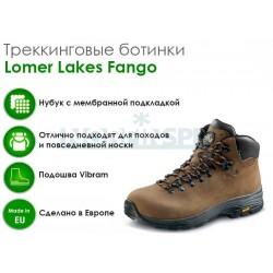 Треккинговые ботинки Lomer Lakes, fango