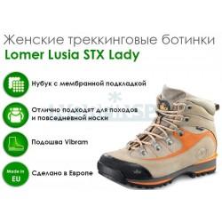 Женские треккинговые ботинки Lomer Lusia STX Lady, mounton/orange