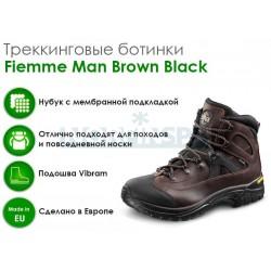 Треккинговые ботинки Lomer Fiemme Man, Brown/Black