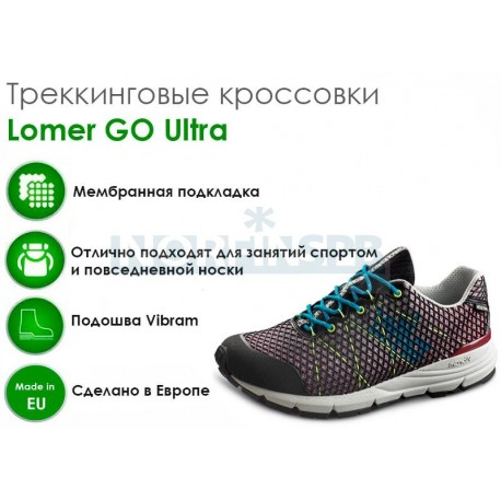 Треккинговые ботинки Lomer GO Ultra MTX, Black/Bordeaux/Lime