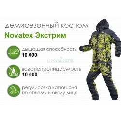 Костюм Novatex PAYER Экстрим, салатовый