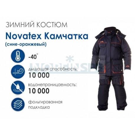 Зимний костюм NOVATEX Камчатка, синий/оранжевый