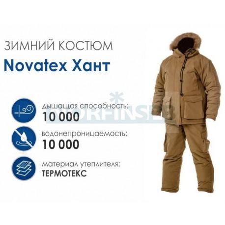 Костюм Novatex Хант, исландия хаки