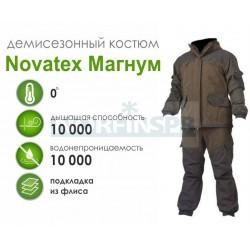 Костюм NOVATEX Магнум осень NEW, хаки