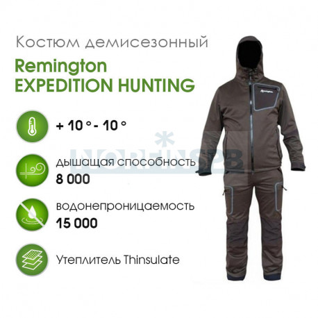 Костюм демисезонный Remington EXPEDITION HUNTING
