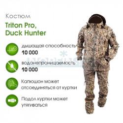 Костюм Triton Pro, Duck Hunter