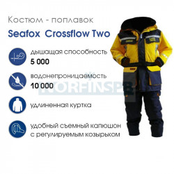 ЗИМНИЙ КОСТЮМ-ПОПЛАВОК SEAFOX CROSSFLOW ONE