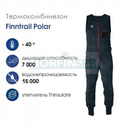 Термокомбинезон Finntrail Polar
