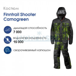 Костюм Finntrail Shooter, CamoGreen