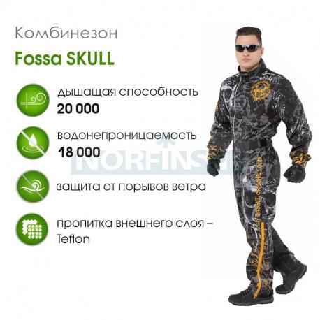Комбинезон Fossa SKULL
