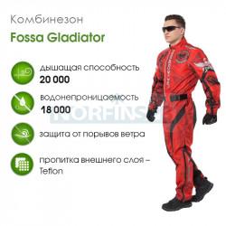 Комбинезон Fossa Gladiator