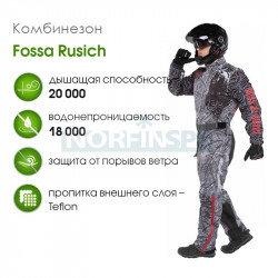 Комбинезон Fossa Rusich
