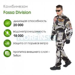 Комбинезон Fossa Division