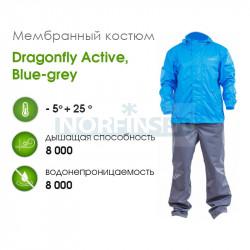 Мембранный костюм Dragonfly Active, BLUE-GREY