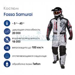 Зимний комбинезон Fossa Samurai