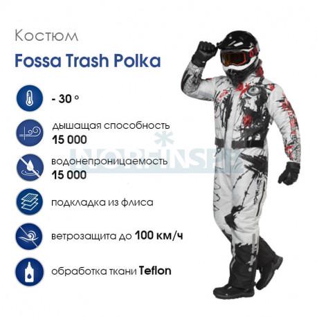 Зимний универсальный комбинезон Fossa Trash Polka