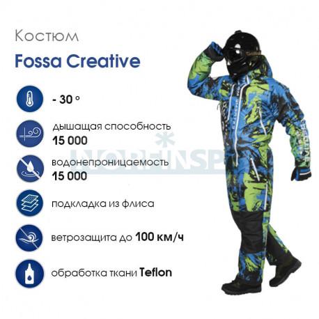 Зимний универсальный комбинезон Fossa Creative