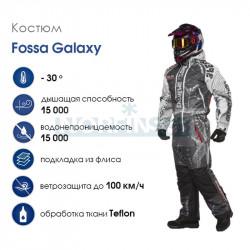 Зимний универсальный комбинезон Fossa Galaxy